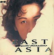 中島みゆき / EASTASIA