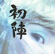 桃姫BAND       /初陣