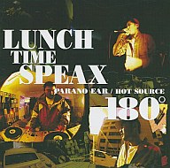 LUNCH TIME SPEAX / 180°