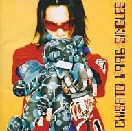 千聖 / CHISATO 1996 SINGLES