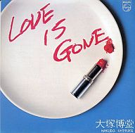 大塚博堂 / LOVE IS GONE