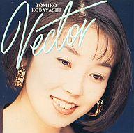 小林登美子 / Vector