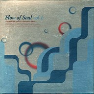 オムニバス / Flow of Soul vol.1.~TAKURO meets Vanessa-Mae~(廃盤)