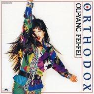 欧陽菲菲 / ORTHODOX(廃盤)