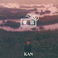 KAN / 東雲