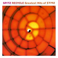 スピッツ / RECYCLE Greatest Hits of SPITZ