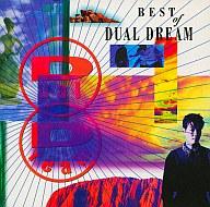 Dual Dream / ベスト・オブ・デュアル・ドリーム