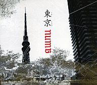 NUMB         /東京