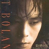 T-BOLAN / 夏の終わりに~Acoustic Version~(廃盤)