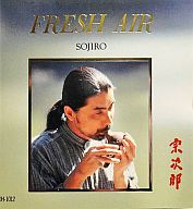 宗次郎 / FRESH AIR