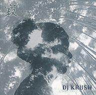 DJ KRUSH / 寂-jaku-