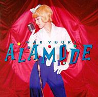 裕木奈江 / ALAMODE(廃盤)
