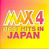 オムニバス / MAX JAPAN 4