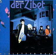 Der Zibet / Violtter Ball~紫色の舞踏会~(廃盤)