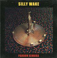 パードン木村 / SILLY WAKE
