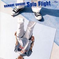 浜辺シゲキ / Solo Flight