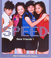 SPEED / Dear Friends 1~SPEED THE MEMORIAL BEST 1335days