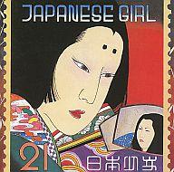 矢野顕子 / JAPANESE GIRL(廃盤)