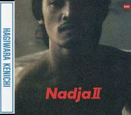 萩原健一 / Nadja II-男と女-