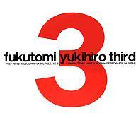 福富幸宏 / third(廃盤)
