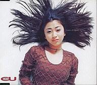 キュービック・ユー / クロース・トゥ・ユー(廃盤)
