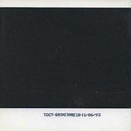 YMO(イエロー・マジック・オーケストラ) / TECHNODON LIVE(廃盤)