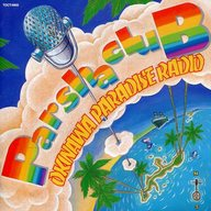 パーシャクラブ / Okinawa Paradise Radio