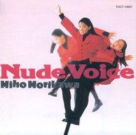 森川美穂 / Nude Voice