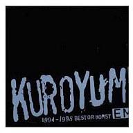 黒夢 / EMI 1994 - 1998 BEST OR WORST(廃盤)