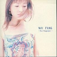 ウー・ファン / WU FANG~Five Fragrance~