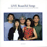 オムニバス / LIVE Beautiful Songs