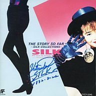 SILK / STORY SO FAR…~SILK COLLECTIONS~(廃盤)