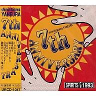 SPIRITS OF 1993 下北沢屋