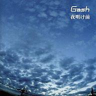 Gash/夜明け前/ORDINARY