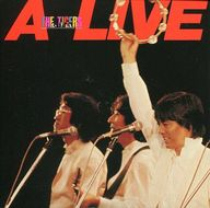 ザ・タイガース / A-LIVE(ザ・タイガース同窓会記念コンサート・ライブ)[限定盤]
