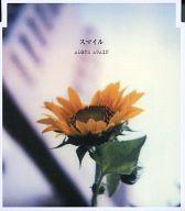 SMILE / ALONE AGAIN(廃盤)