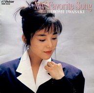 岩崎宏美 / My Favorite Song