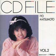 松本伊代 / 松本伊代Vol.2(廃盤)