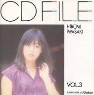 岩崎宏美 / CDファイル/岩崎宏美Vol.3(廃盤)