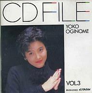 荻野目洋子 / 荻野目洋子 CDファイル Vol.3