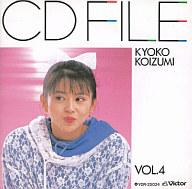 小泉今日子 / CDファイル/小泉今日子Vol.4