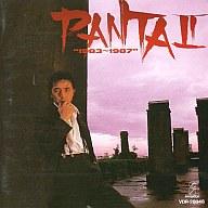 パンタ / PANTA。イ(1983~1987)(廃盤)
