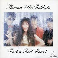 シーナ&ザ・ロケッツ / ROCK'N'ROLL HEART(廃盤)
