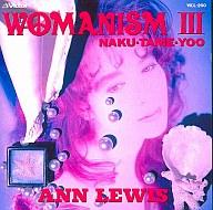 ANN LEWIS / WOMANISM III NAKU-TAME-YOO