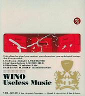 WINO / Useless Music