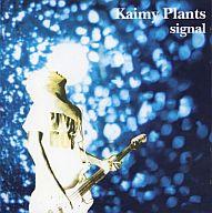 Kaimy Plants /signal