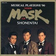少年隊 / MUSICAL PLAYZONE '90 MASK(廃盤)