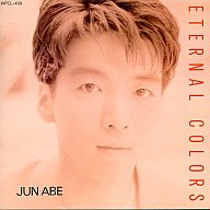 安部純 / ETERNAL COLORS(廃盤)