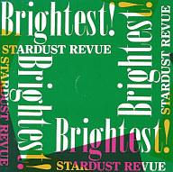 スターダスト・レビュー / Brightest!(廃盤)