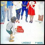 P-MODEL / ランドセル(廃盤)